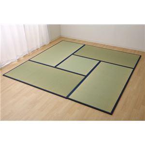 置き畳 国産 い草ラグ 『あぐら』 ネイビー 4.5畳セット(82×164×1.7cm4枚+82×82×1.7cm1枚) - 拡大画像