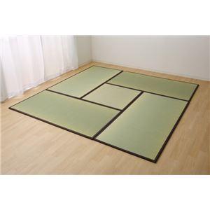 置き畳 国産 い草ラグ 『あぐら』 ブラウン 4.5畳セット(82×164×1.7cm4枚+82×82×1.7cm1枚) - 拡大画像