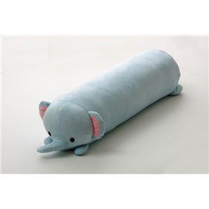 抱きまくら まくら 枕 クッション 動物 象 『ふわもち アニマル 抱き枕 ぞう』 ライトブルー 約20×80cm - 拡大画像