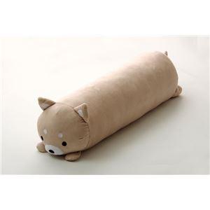 抱きまくら まくら 枕 クッション 動物 犬 いぬ イヌ 『ふわもち アニマル 抱き枕 柴犬』 ベージュ 約20×80cm - 拡大画像