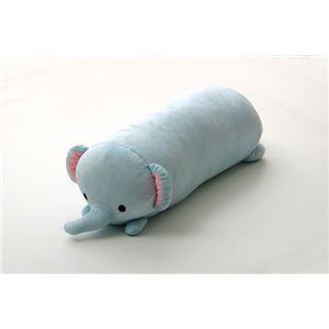 抱きまくら まくら 枕 クッション 動物 象 『ふわもち アニマル 抱き枕 ぞう』 ライトブルー 約20×57cm - 拡大画像