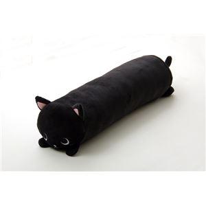 抱きまくら まくら 枕 クッション 動物 ねこ ネコ 猫 『ふわもち アニマル 抱き枕 黒猫』 ブラック 約20×57cm - 拡大画像