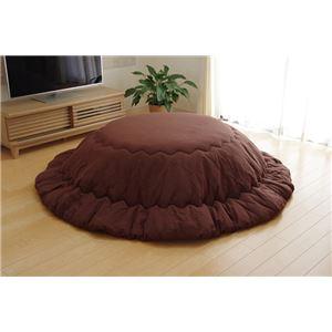 こたつ布団 丸型 円形 掛け単品 つむぎ調 ブラウン 約225cm丸(厚掛けタイプ) - 拡大画像