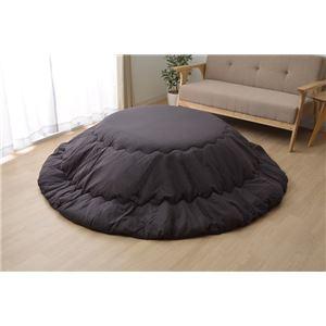 こたつ布団 丸型 円形 掛け単品 つむぎ調 『先染めつむぎIT』 ブラック 約225cm丸(厚掛けタイプ)