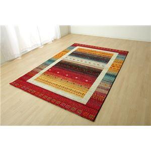 トルコ製 ウィルトン織り カーペット 絨毯 『ノマド RUG』 約80×140cm