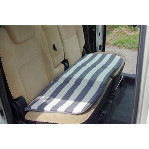 車用クッション カークッション クッション ベーシック ボーダー 綿100% インド綿 『ロカ フリーシート』 ネイビー 約45×118cm - 拡大画像