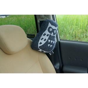 車用クッション カークッション クッション 枕 まくら マクラ フクロウ 『ルース シートベルト枕』 ネイビー 約28×20cm - 拡大画像