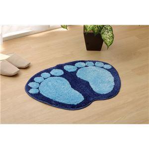 おしゃれ バスマット/フロアマット 【ブルー】 約45cm×60cm 洗える 防滑 かわいいアクセントマット 『足型マット ヒト』