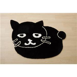 猫柄 フロアマット/玄関マット 【ブラック】 約70×100cm かわいいアクセントマット 『ルームマット シロ&クロ』