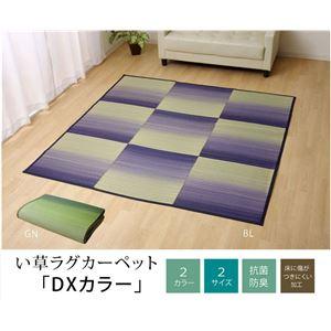 い草ラグ カーペット 約3畳 長方形 『DXカラー』 グリーン 約180×240cm (裏:不織布)