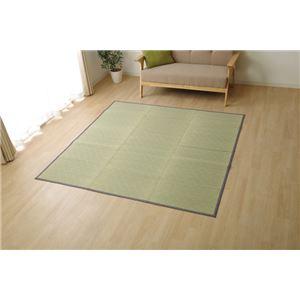 い草ラグ カーペット 約3畳 長方形 『DXえだ』 ブルー 約180×240cm (裏:不織布)