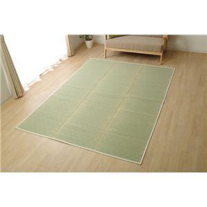 い草ラグ カーペット 約3畳 長方形 『DXえだ』 アイボリー 約180×240cm (裏:不織布)