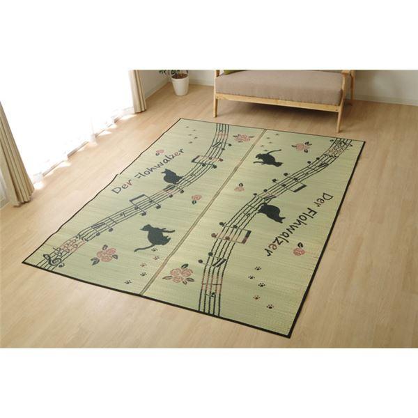 猫柄 い草 ラグマット/絨毯 【約3畳 長方形 約176cm×230cm】 防滑 抗菌 防臭 消臭 調湿 空気清浄 『NSリズム』