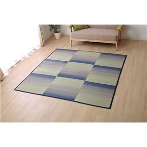 い草ラグ ラグ カーペット 約2畳 正方形 『CXカラ』 ブルー 約180×240cm (裏:不織布)