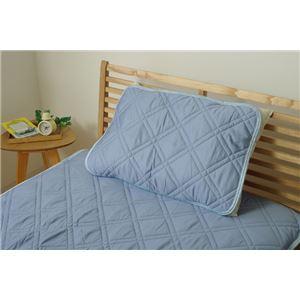 枕パッド 洗える なめらか 『モダール 枕パッド』 ブルー 約43×63cm