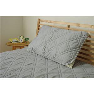 枕パッド 洗える なめらか 『モダール 枕パッド』 グレー 約43×63cm