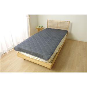 デニム調 敷きパッド/寝具 【ネイビー】 約100cm×205cm シングル 洗える 接触冷感 『デニム 敷パッド』 〔寝室〕 - 拡大画像