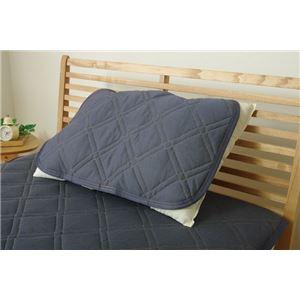 デニム調 枕パッド/寝具 【ネイビー】 約43cm×63cm 洗える 接触冷感 『デニム 枕パッド』 〔寝室〕 - 拡大画像