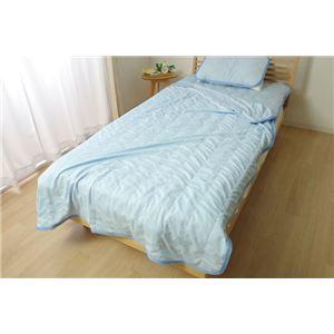 なめらか ブランケット/寝具 【ブルー】 シングル 約140cm×190cm 洗える 接触冷感 『モコ 合わせケット』 〔寝室〕 - 拡大画像