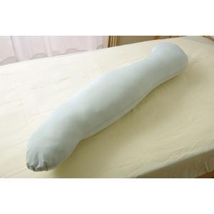 抱き枕 洗える 接触冷感 なめらか 『モコ 抱き枕』 ブルー 約28×110cm - 拡大画像