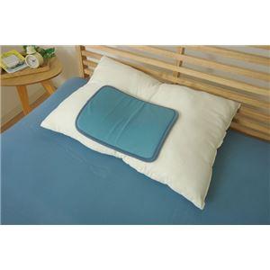 冷感 置き枕 洗える 低反発 接触冷感 『ツインクール 置き枕』 無地 約20×30cm - 拡大画像