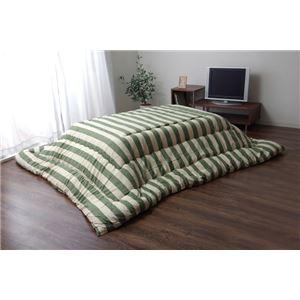 インド綿 こたつ布団 正方形 掛け単品 『ロカ』 グリーン 約205×205cm - 拡大画像