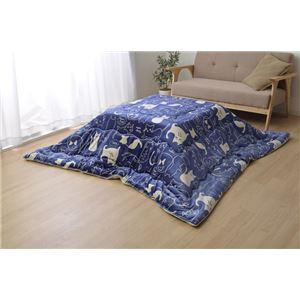 猫柄 こたつ布団 【正方形 ブルー 約190cm×190cm】 洗える フランネル素材 『ミーニャ』 〔リビング〕 - 拡大画像
