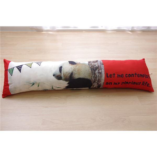 柔らかい 抱き枕/ピロー 【パンダ柄】 約30cm×110cm 日本製 洗える 『デジタルプリント抱き枕』 〔寝室 リビング〕