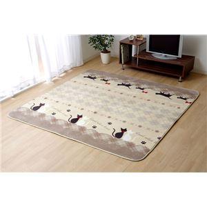 なめらかタッチ ラグマット/絨毯 【ネコ柄 約200cm×250cm】 洗える ホットカーペット対応 洗える 『ココアRUG』 - 拡大画像
