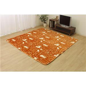 もちもちタッチ ラグマット/絨毯 【オレンジ ネコ柄 約185cm×185cm】 洗える ホットカーペット対応 『ミーニャRUG』 - 拡大画像