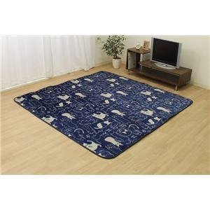もちもちタッチ ラグマット/絨毯 【ネイビー ネコ柄 約185cm×185cm】 洗える ホットカーペット対応 『ミーニャRUG』 - 拡大画像