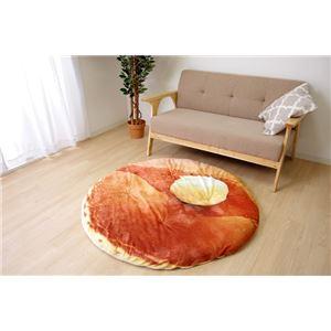 もちもちタッチ クッションラグ/座布団 【直径約120cm】 円形 洗える フランネル 『ホットケーキ』 〔リビング 寝室〕 - 拡大画像