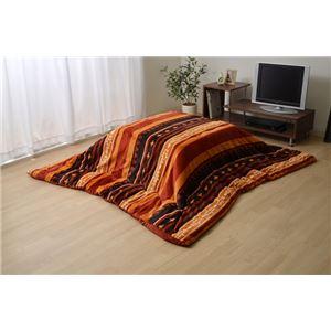 こたつ布団 正方形 なめらか やわらかタッチ 『トリアIT』 オレンジ 約185×185cm