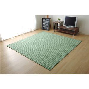 ラグ カーペット ニットキルトラグ『セゾンIT』 グリーン 約145×175cm 長方形 コンパクトラグ