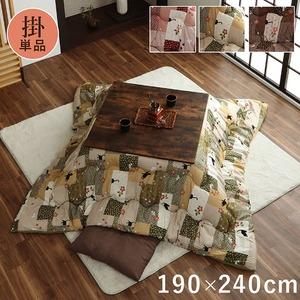 和風 厚掛けこたつ布団 単品 【エンジ 約190×240cm】 長方形 洗える 『はなね』