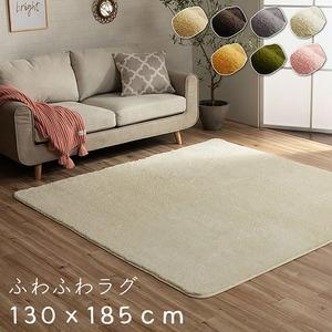 ラグ カーペット 1.5畳 無地 フィラメント糸 『フィリップ』 オレンジ 約130×185cm ホットカーペット対応