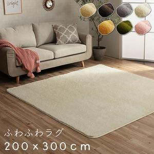 ラグ カーペット 4畳 無地 フィラメント 『フィリップ』 オレンジ 約200×300cm ホットカーペット対応