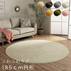 ラグ カーペット 円型 無地 フィラメント糸 『フィリップ』 グレー 約185cm丸(ホットカーペット対応)