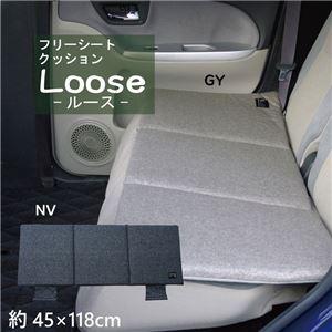 シートクッション/カー用品 【フリーシート型 グレー】 約45×118cm 長方形 防滑仕様 『ルース』 〔自動車 車内〕 - 拡大画像