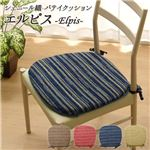北欧風 椅子クッション/座布団 【バテイ型 ゴールド】 約43×41cm 日本製 洗える シェニール織
