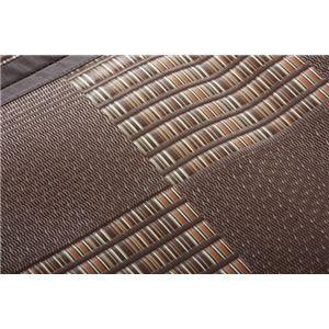 ラグ PPカーペット 『Fウィード』 ブラウン 江戸間3畳(約174×261cm)