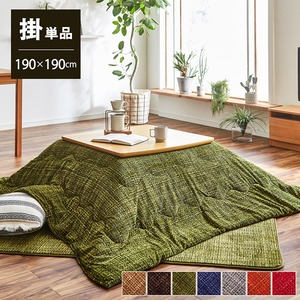 こたつ布団/寝具 【無地調 グリーン 約190×190cm】 正方形 洗える 折りたたみ収納可 ずれないひも付き 薄手設計 〔リビング〕
