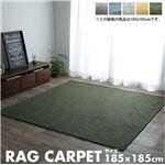 ジャガード ラグマット/絨毯 【2畳 ネイビー 約185×185cm】 正方形 洗える ホットカーペット可 防滑 『クレス』 〔リビング〕
