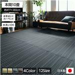洗える PPカーペット アウトドア ペット ネイビー 本間10畳(約477×382cm)