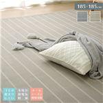 シンプル ラグマット/絨毯 【ストライプ調 ネイビー 約185×185cm】 正方形 洗える 綿100% ホットカーペット対応 〔リビング〕
