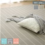 ラグ 洗える 綿 100% 長方形 シンプル ストライプ調 ブラウン 約185×240cm ホットカーペット対応