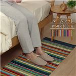玄関マット 部屋 鮮やか 軽い カラフル ベッドサイド ソファー前 約50×160cm ピンク