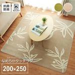 ラグ カーペット 3畳 洗える 花柄 リーフ柄グリーン 約200×250cm (ホットカーペット対応)