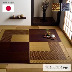 夏用 い草 ラグマット/絨毯 【シンプル ネイビー 191×191cm】 正方形 日本製 抗菌 防臭 湿度調節 耐久性 〔リビング〕 - 拡大画像