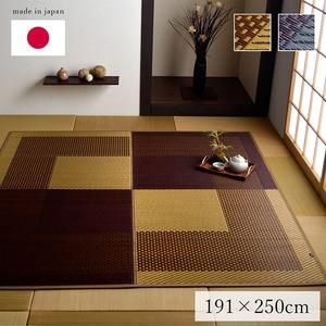 夏用 い草 ラグマット/絨毯 【シンプル ネイビー 191×250cm】 長方形 日本製 抗菌 防臭 湿度調節 耐久性 〔リビング〕 - 拡大画像